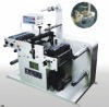SAR220/320/450/650 rotary die cutter machine