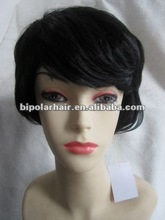 Natural black water wave synthetic short wig