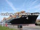 cargo ship/cargo shipping/cargo freight service to SOMALIA