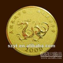 2012 Dragon Gold Silver Souvenir Coin