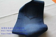 Attractive mercerized denim for 2012 fashion jeans
