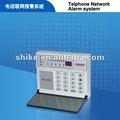 برنامج سهل 8 المنطقة التنبيه لوحة التحكم