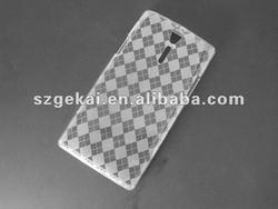 Gel TPU rubberized skin cover case for sony xperia lt26i