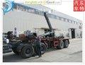 15 toneladas gancho de elevación del carro del remolque/gancho de elevación del carro