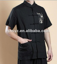 Newest Chinese traditional Men's Kungfu Shirts Black