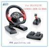 For PS3/PS2/PC steering wheel with double vibration and brake control pedals