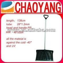 Aluminium tubeSnow shovel against the cold and UV