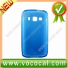 Protective Case for Samsung Galaxy Xcover S5690