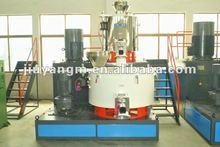 SRL 500-1200 High Speed Mixer Unit Mixing Machine