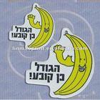 banana Hanging Car Perfume Card ;paper air freshener