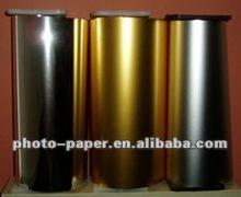 Metallized film/adhesive and non-adhesive