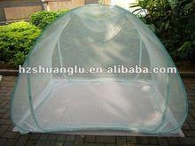 self-propping mosquito net/ foldedMosqutio net-mongolia