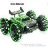 RC dancing model super power car battery