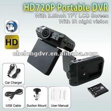 2012 video format of H.264 mini dvr camera