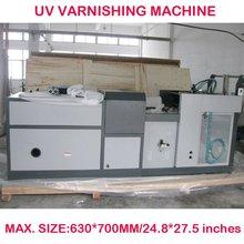 2012 DRUPA GOOD QUALITY SMALL UV and IR VARNISHING COATING MACHINE
