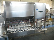 automatic vegetable/ olive oil packing machine