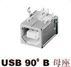 usb B type female socket,dip,90 degree,4 pin
