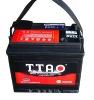 sealed storage battery volve car battery factory 12 volt 55 amp