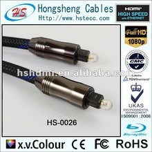 HS-1026,Digital Optical Fiber,double armored fiber optics cable