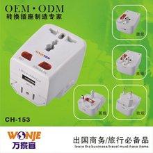 ground power unit socket convert UK/US/AU/EU