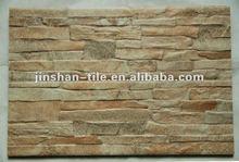 Beige color interior decoration wall tile 330x500mm