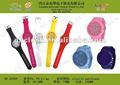 Popular relógio silicone da marca