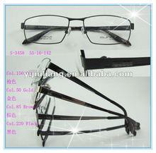 half rim fashion optical frame