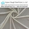 Anti-Pilling Lycra Supler Stretch Knit Fabric