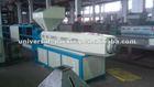 plastic tape extrusion machine