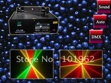 Bar equipment Red+Green+Yellow laser light dj disco laser light