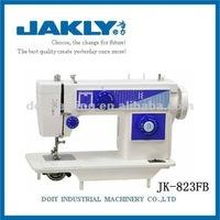 Household Multifunctional Sewing Machine JK-823FB