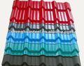 Novo tipo de telhado de telha, Colorido e chapa de aço ondulada galvanizado