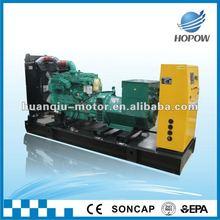 Excellent VOLVO 68KW open type diesel generator in top quality