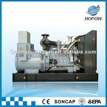 Excellent VOLVO 68KW body type diesel generator in top quality