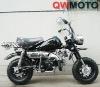 50CC New Mini Dirt Bike/Super Moto