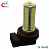 New Constant Current 5202(H16) 28smd 5050 12V auto led ligthing system