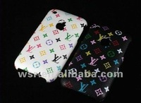 free mobile phone case for you