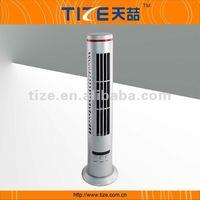 TZ-USB380CR USB brushless rechargeable standing Oscillating fan