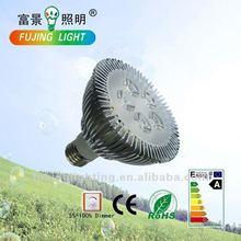 FJ high power par30 5w led spotlight
