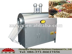 New Type Automatic Nuts Roasting Seeds Roasting Production