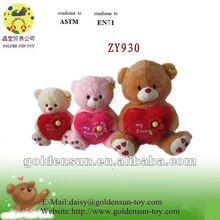 2012 valentine's day plush animal toys