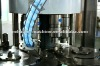 (washer+filler+capper) 3 in 1 automatic water making machine for plastic bottle CGF