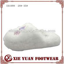 pur white lamb fur slipper 2012