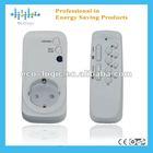 2012 Wise home mini wireless remote co