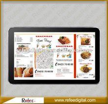 7 10 15 to 55 rotating menu display