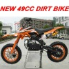 MINI 49CC DIRT BIKE(MC-695)