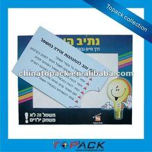 Promotional Refrigerator magnetic/magnet photo frame(TP-FM407)
