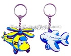 Promotion custom design Soft PVC rubber keychain