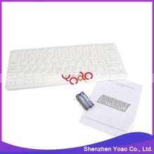 SK-94BT White Wireless Slim Bluetooth Keyboard