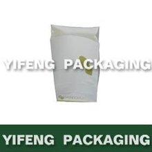 coated paper bag 2012